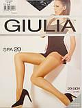Женские колготки Giulia 20Den р.4, 5, фото 2