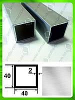 Алюминиевая квадратная труба 40х40х2, Без покрытия
