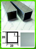 Алюминиевая квадратная труба 20*20*1, Серебро (анод)