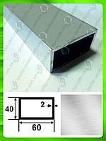 Алюминиевая прямоугольная труба 60х40х2, Без покрытия