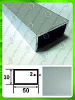 Алюминиевая прямоугольная труба 50*30*2, Серебро (анод)