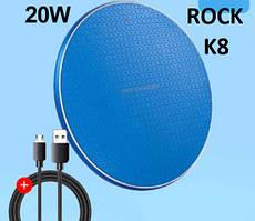 Беспроводная зарядка ROCK K8 20W/15W/10W (blue) - ORIGINAL