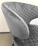 Крісло лаунж Keen (Кін) текстиль нафтової сірий Concepto (безкоштовна доставка), фото 3