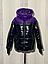 Куртки и пуховики зимние женские модные, фото 4