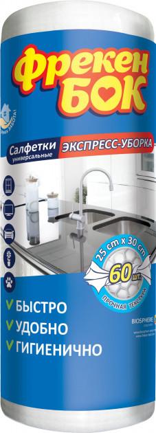 Салфетки в рулоне Фрекен БОК для экспресс уборки (60шт.)