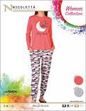 Комплект женский с брюками  для сна и дома  Nicoletta 96424, фото 10