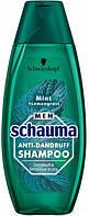 """Шампунь чоловічий Schauma """"Проти лупи. М'ята і лемонграс"""" (400мл.)"""