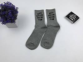 Шкарпетки Високі Жіночі Чоловічі Anti Social Social Club ASSC Сірі 37-45