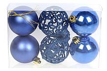 Набор елочых шаров Ажур, 6 см, цвет - королевский сини