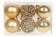 Набор елочых шаров Ажур, 6см, цвет - золото