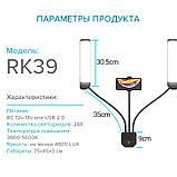 Свет для блогеров со стойкой Visico RK-39LS (60W), фото 7