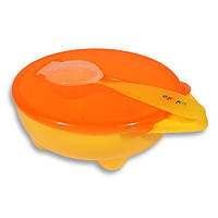 Набор посуды Akuku A0255 yellow