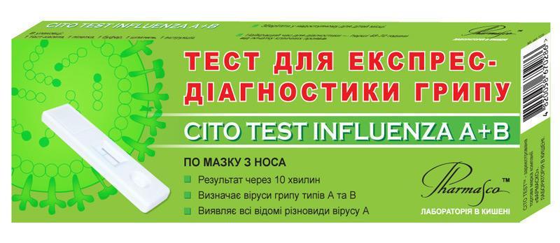 Тест CITO TEST Influenza A+B быстрый тест на грипп (мазок из носа) №1