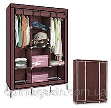 Складаний тканинний шафа HCX Storage Wardrobe 88130
