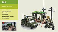 Конструктор детский Brick Военный штаб 809