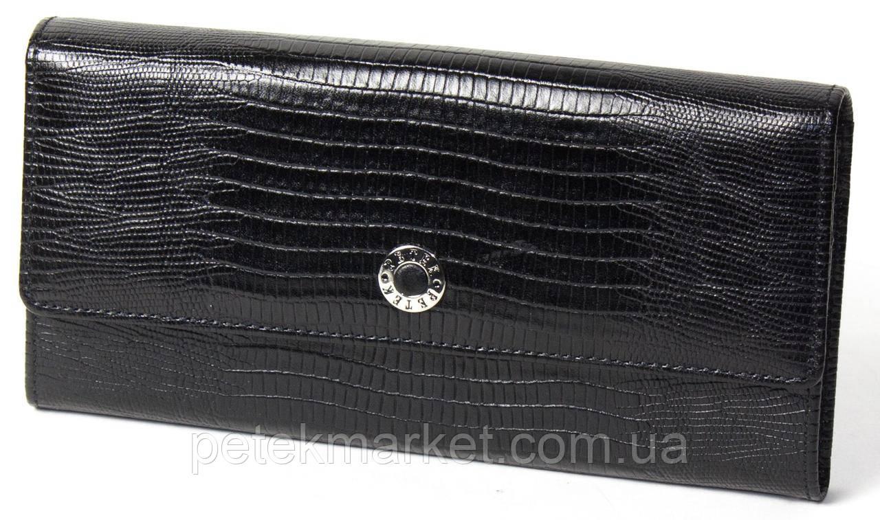 Кожаный женский кошелек Petek 466-041-A31