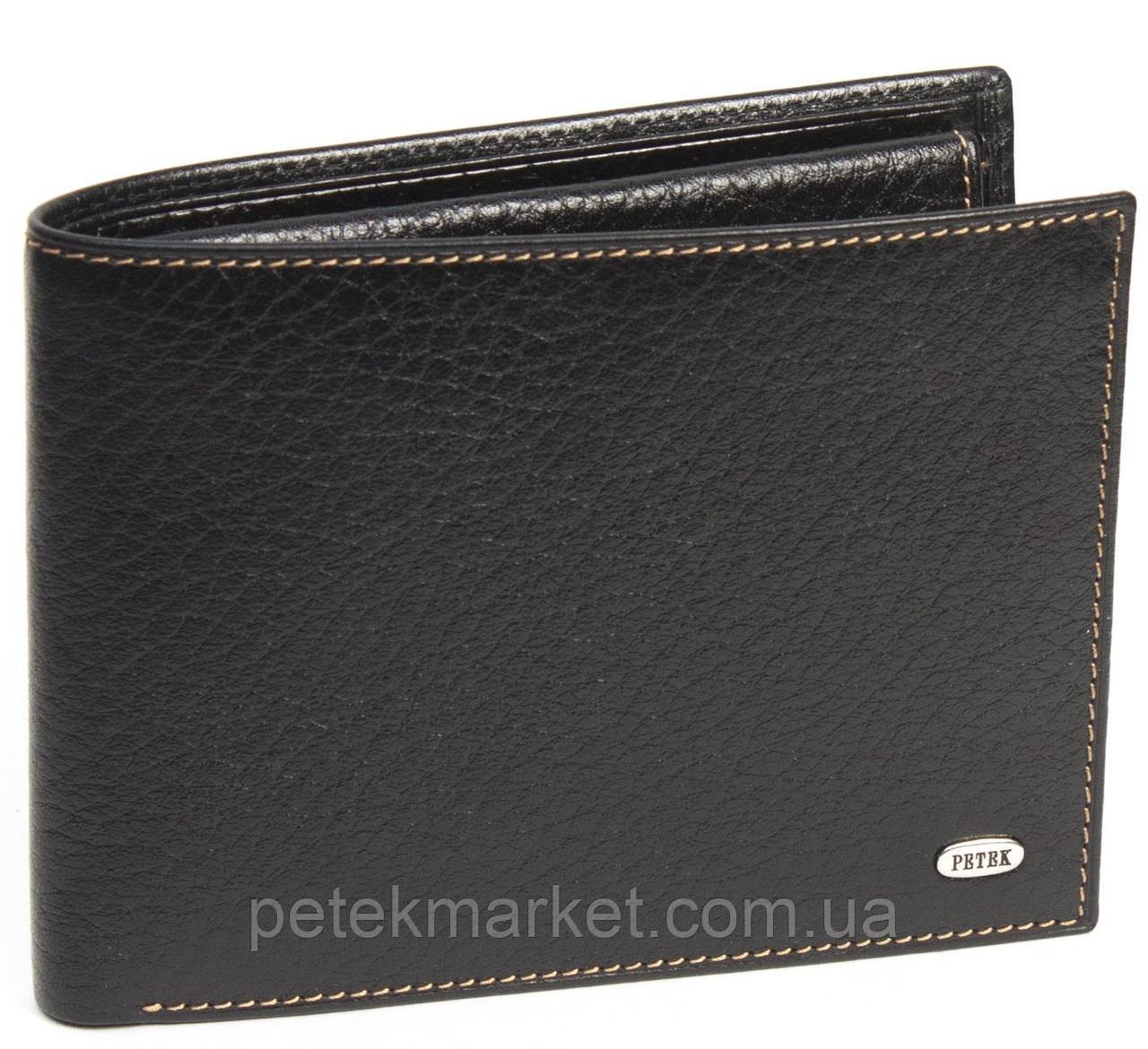 Кожаное мужское портмоне Petek 131-46B-KD1
