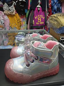 Демисезонные ботинки для девочки р.23-28
