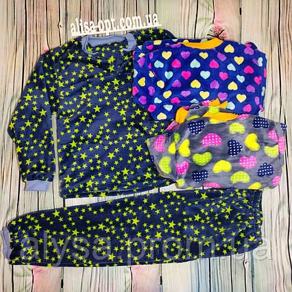 Пижама для Подростка (махра рваная)