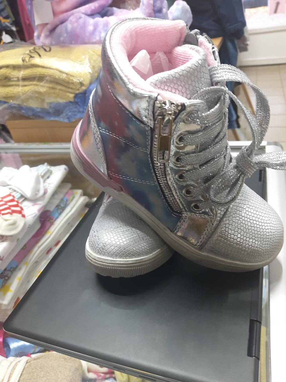 Демисезонные ботинки для девочки р.27-32