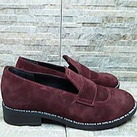 Замшевые туфли лоферы цвет марсала