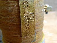 Реле РЭВ812У3 котушка -110 В, фото 1