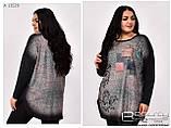 Женская туника большого размера, размеры: 56-60, фото 4