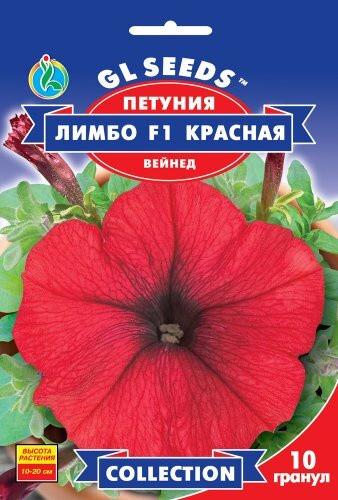 Семена Петунии F1 Лимбо Ред Вейнед (10шт), Collection, TM GL Seeds