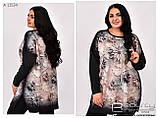Женская туника большого размера, размеры: 56-60, фото 3