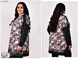 Женская туника большого размера, размеры: 56-60, фото 2