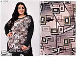 Женская туника большого размера, размеры: 56-60, фото 5