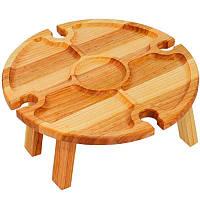 Деревянный винный столик раскладной 35см