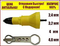 """Насадка для заклепок на дрель и шуруповерт 170 мм """"Сталь"""" 64042"""