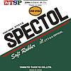 Накладка для настольного тенниса TSP Spectol Speed Sponge