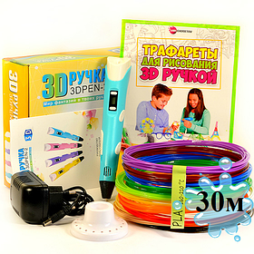 3D-ручка з Еко Пластиком c Трафаретами з LCD екраном 3D Pen 2 Original Blue КОД: hub_oAOP05397