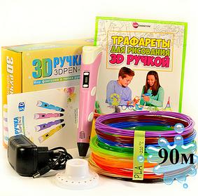 3D-ручка с Эко Пластиком  c Трафаретами с LCD экраном 3D Pen 2 Original Pink КОД: 3D Pen 2+90-Pink