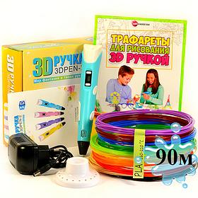 3D-ручка с Эко Пластиком  c Трафаретами с LCD экраном 3D Pen 2 Original Blue КОД: 3D Pen 2+90-Blue