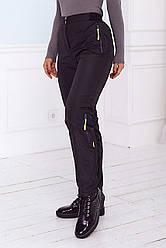 Женские теплые брюки из плащевки на флисе размеры 46-56