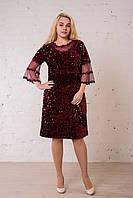 Бордовое блестящее платье праздничное, нарядное с паетками. Размеры:42, 44, 46, 48. Замеры в описании., фото 1