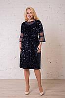 Синее блестящее платье праздничное, нарядное с паетками. Размеры:42, 44, 46, 48. Замеры в описании., фото 1