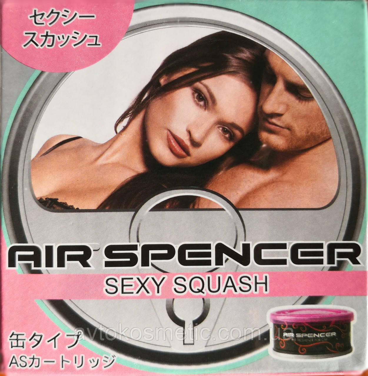 Ароматизатор Eikosha меловой Sexy Squash