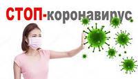 Цинк, селен и витамин D. Как защищаться от COVID-19?