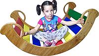 "Детский развивающий мостик-качалка-лесенка ""Семицветик"", арка"