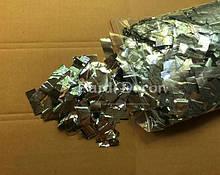 Конфетти серебро - вес 1кг, фольга