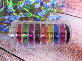 Флористична дріт 0,3 мм, 10 бобін 10 м, колір МІКС