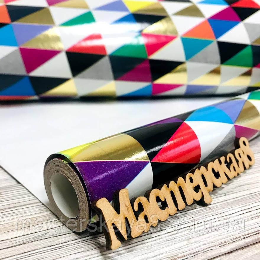 """Бумага для упаковки 10м/70см """"Цветной треугольник"""", упаковочная, подарочная"""