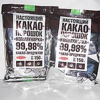 """Настоящий какао-порошок """"Коммунарка"""""""