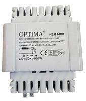 Дроссель электро-магнитный для лампы ДНаТ 400HPS Optima