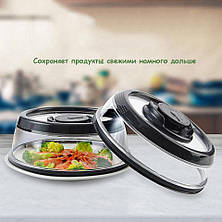 Вакуумная многоразовая крышка 19см для миски тарелки сковородки сохраняет продукты свежими, фото 3