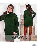 Стильный свитер большого размера  универсальный(50-56), фото 4